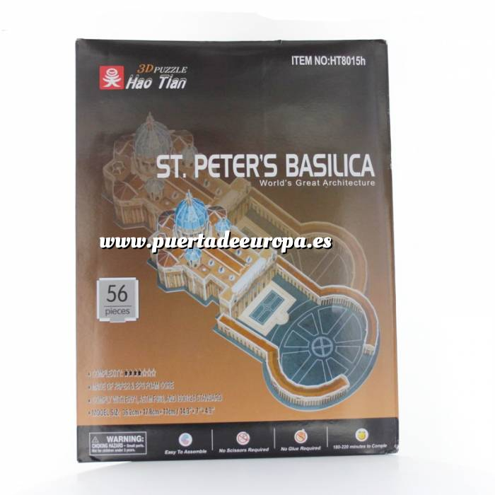 Imagen Puzzles Puzzle Ciudades del mundo - Basílica de San Pedro (Últimas Unidades)