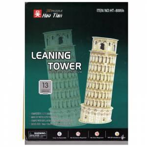 Puzzles - Puzzle Ciudades del mundo - Torre de Pisa (Italia) (Últimas Unidades)